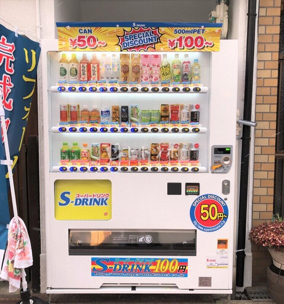 生江1丁目テラスハウス(自動販売機)