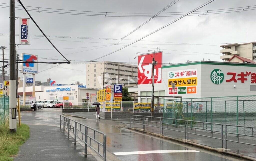 周辺環境 京橋グリーンハイツ